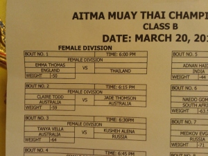 The fight schedule, with no known opponent listed for me.