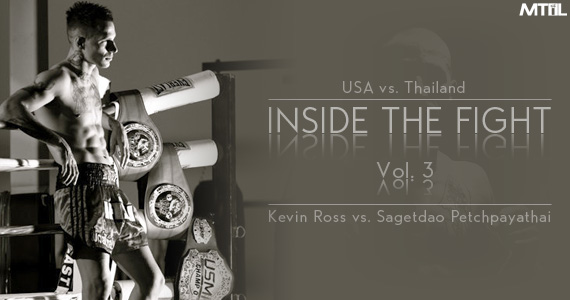 Jeff-Dojillo-Inside-the-Fight-Vol-3-Header