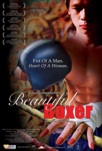 Nong-Toom-Beautiful-Boxer-Movie-poster