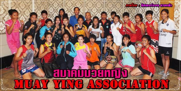 muay ying association