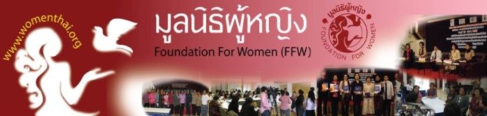 foundation for women thailand