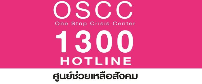 one stop crisis center bangkok