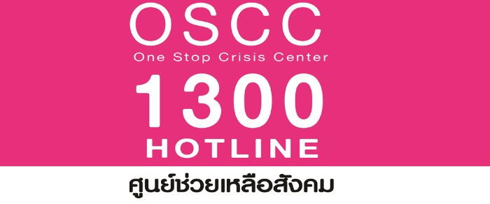 one stop crisis center bangkok