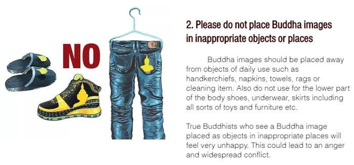 buddhadosanddonts.jpg