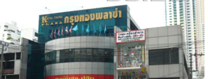 Krung Thong Plaza Bangkok