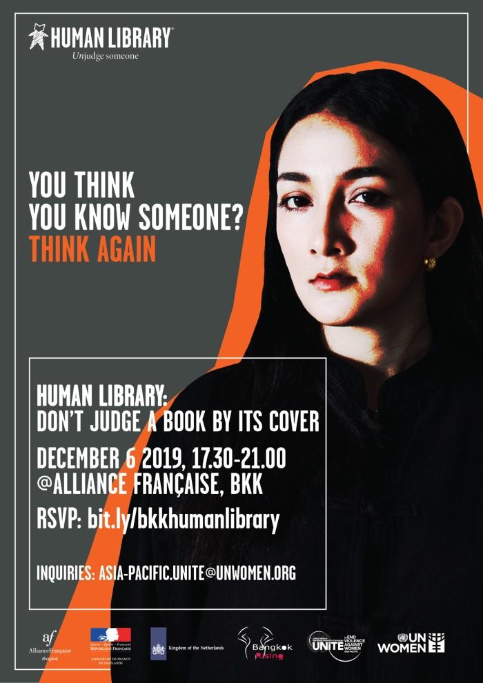 human library bangkok poster